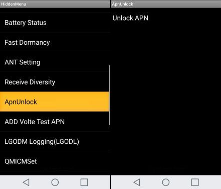 LG Aristo Hidden Menu & Other Secret / Dialer Codes